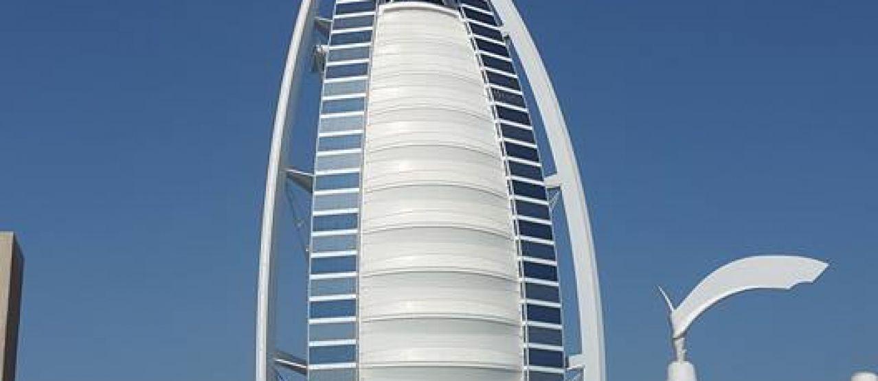 Оферти за Дубай