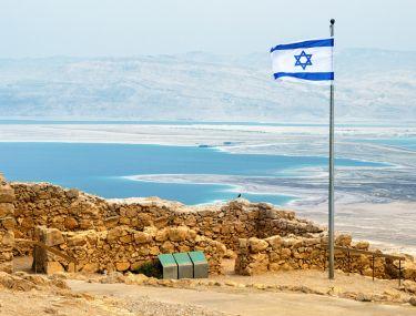 Самолетни екскурзии в Израел