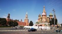 Русия - Златният пръстен