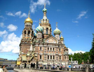 Екскурзии в Русия от Аполо